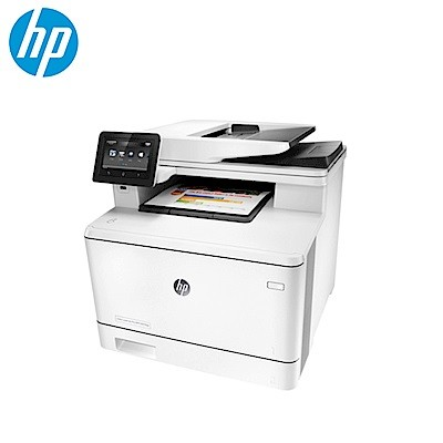 HP Color LaserJet MFP M477fdw